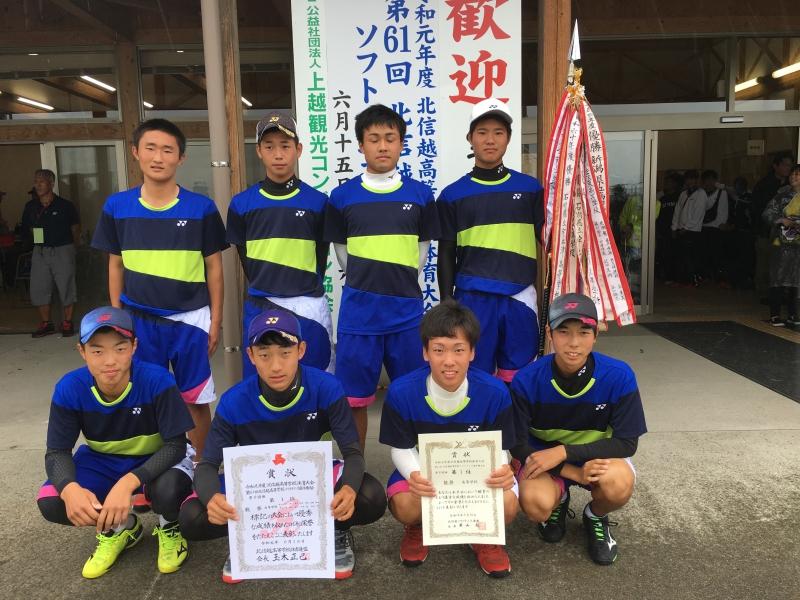 ソフトテニス 高校 愛知 県 【でらえらいテニス】愛知県のテニス強豪校5選|【SPAIA】スパイア